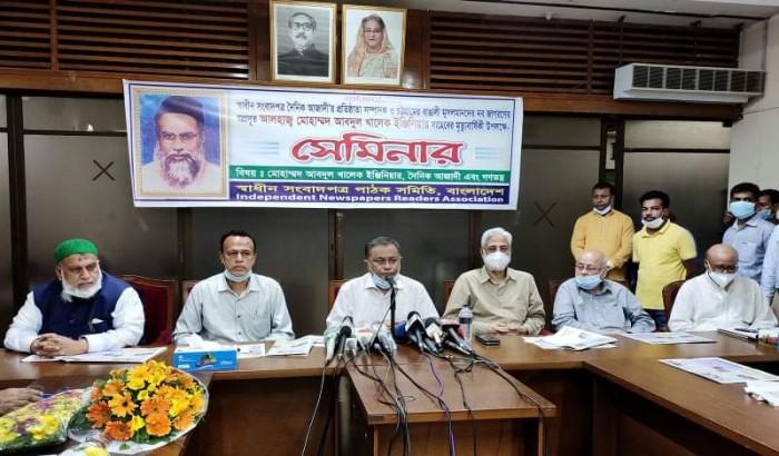 পাকিস্তানি গোয়েন্দাদের সাথে বিএনপি'র দহরম-মহরম বহু পুরনো : তথ্যমন্ত্রী
